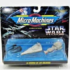 Figuras y Muñecos Star Wars: STAR WARS MICROMACHINES 65860 TIE INTERCEPTOR, STAR DESTROYER, TANTIVE IV 19006017. Lote 183016216