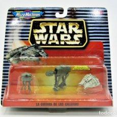 Figuras y Muñecos Star Wars: STAR WARS MICROMACHINES 65860 PROBOT, AT-AT, SNOWSPEEDER 19006021. Lote 183016786