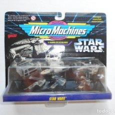 Figuras y Muñecos Star Wars: BLISTER STAR WARS MICROMACHINES CON 3 NAVES GUERRA GALAXIAS - ESPAÑOL - FAMOSA - AÑO 1995 - NUEVO. Lote 183090693