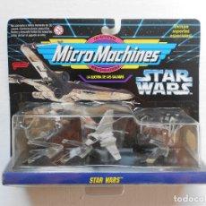 Figuras y Muñecos Star Wars: BLISTER STAR WARS MICROMACHINES CON 3 NAVES GUERRA GALAXIAS - ESPAÑOL - FAMOSA - AÑO 1995 - NUEVO. Lote 183090720
