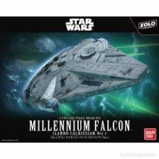 Figuras y Muñecos Star Wars: GIGANTESCA MAQUETA MULTICOLOR DE MILLENNIUM FALCON - STAR WARS. A ESTRENAR.. Lote 183676985