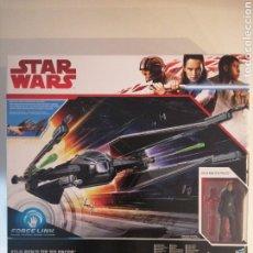 Figuras y Muñecos Star Wars: STAR WARS KYLO REN TIE SILENCER. Lote 184355363