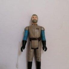 Figuras y Muñecos Star Wars: GENERAL MADINE CON ACCESORIO STAR WARS KENNER. Lote 184497655