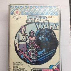 Figuras y Muñecos Star Wars: STAR WARS FEBER JUEGOS. Lote 187465160