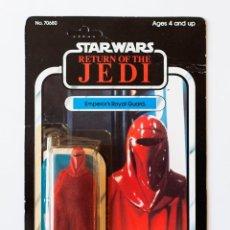 Figuras y Muñecos Star Wars: STAR WARS KENNER VINTAGE EMPEROR ROYAL GUARD BLISTER 77 BACK KENNER 19012003. Lote 188507475