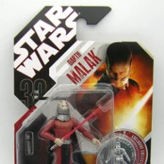 Figuras y Muñecos Star Wars: FIGURA DARTH MALAK - STAR WARS - 30TH ANNIVERSARY - KENNER VINTAGE HASBRO COLLECTION POWER FORCE. Lote 189449687