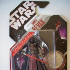 Figuras y Muñecos Star Wars: FIGURA DARTH REVAN - STAR WARS - 30TH ANNIVERSARY - KENNER VINTAGE HASBRO COLLECTION POWER FORCE. Lote 189449735