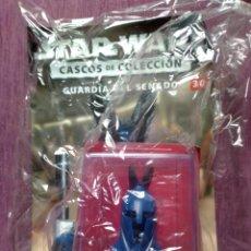 Figurines et Jouets Star Wars: STAR WARS CASCOS DE COLECCIÓN 30 GUARDIA DEL SENADO. Lote 191444551