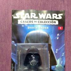 Figuras y Muñecos Star Wars: STAR WARS CASCOS DE COLECCIÓN 1 DARTH VADER. Lote 191444758