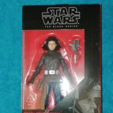 Figuras y Muñecos Star Wars: STAR WARS FIGURA DEATH STAR TROOPER TBS. Lote 191658581