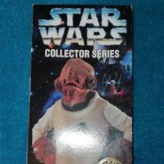Figuras y Muñecos Star Wars: STAR WARS FIGURA ADMIRANTE ACKBAR 30 CMS. Lote 191658908