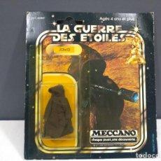 Figuras y Muñecos Star Wars: LA GUERRE DES ETOILES. JAWA. Lote 192888900