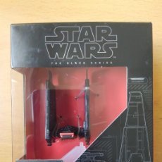 Figuras y Muñecos Star Wars: NAVE STAR WARS HASBRO Nº 03 PRECINTADA. Lote 193061130