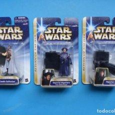 Figuras y Muñecos Star Wars: STAR WARS, RETORNO DEL JEDI ESTRELLA DE LA MUERTE, SERIE ESPECIAL 3 BLISTER NUEVOS SIN ABRIR, HASBRO. Lote 194329884