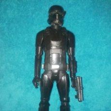 Figuras y Muñecos Star Wars: STAR WARS FIGURA DEATH STAR TROOPER 30 CMS. Lote 194351975