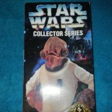 Figuras y Muñecos Star Wars: STAR WARS FIGURA ADMIRAL ACKBAR KENNER. Lote 194535042