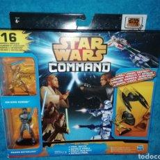 Figuras y Muñecos Star Wars: STAR WARS FIGURAS COMMANDO BATALLA FINAL. Lote 194899018