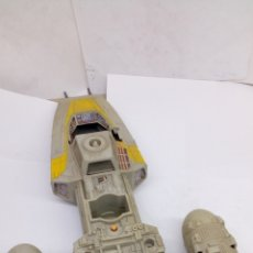 Figuras y Muñecos Star Wars: NAVE STAR WARD ©LUCASFILMS KENNER PRODUCTS 1983. Lote 195279671