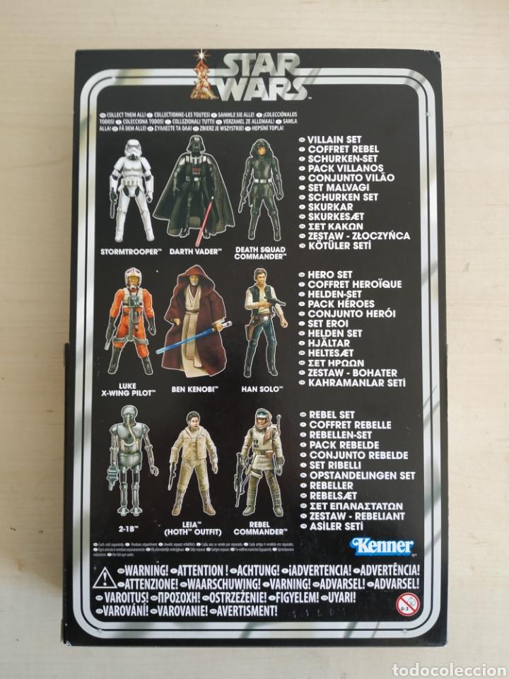 Figuras y Muñecos Star Wars: STAR WARS SPECIAL ACTION FIGURE SET BLISTER NUEVO SIN ABRIR KENNER (DESCATALOGADO) - Foto 2 - 195290173