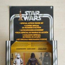 Figuras y Muñecos Star Wars: STAR WARS SPECIAL ACTION FIGURE SET BLISTER NUEVO SIN ABRIR KENNER (DESCATALOGADO). Lote 195290173