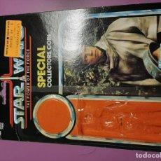Figuras y Muñecos Star Wars: STAR WARS VINTAGE LUKE ENDOR KENNER LAST 17 ORIGINAL. Lote 195492156