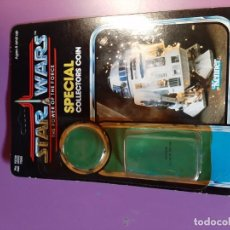 Figuras y Muñecos Star Wars: STAR WARS VINTAGE R2D2 POP UP KENNER LAST 17 ORIGINAL. Lote 195492346