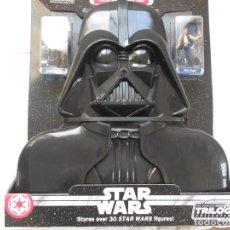 Figuras y Muñecos Star Wars: STAR WARS TRILOGY COLLECTION DARTH VADER CARRY CASE DESCATALOGADA NUEVA RARA. Lote 199883381