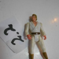 Figuras y Muñecos Star Wars: ANTIGUA FIGURA STAR WAR. Lote 200842535