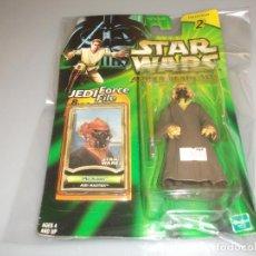 Figuras y Muñecos Star Wars: STAR WARS POWER OF THE JEDI PLO KOON. Lote 203198357