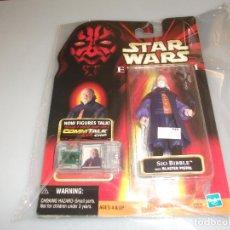 Figuras y Muñecos Star Wars: STAR WARS EPISODE I SIO BIBBLE. Lote 203198545