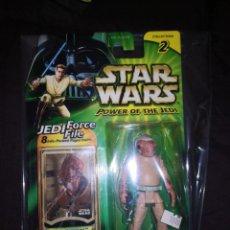 Figuras y Muñecos Star Wars: STAR WARS POWER OF THE JEDI MON CALAMARI. Lote 203198890