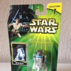 Figuras y Muñecos Star Wars: R3-D3 - STAR TOURS - DISNEY - STAR WARS - 2002 - ¡NUEVO!. Lote 204534988