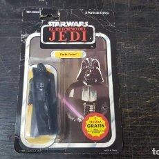 Figure e Bambolotti Star Wars: BLISTER DE DARTH VADER DE STAR WARS EL RETORNO DEL JEDI. 1983. PBP. Lote 205332716