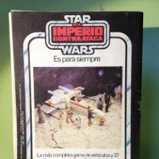 Figuras y Muñecos Star Wars: STAR WARS VINTAGE PUBLICIDAD ORIGINAL ESPAÑOLA DE FIGURAS POCH DEL IMPERIO CONTRAATACA 1980. Lote 205733308