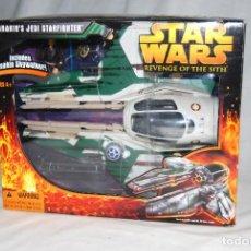 Figuras y Muñecos Star Wars: JEDI STARFIGHTER VERDE EDICION LIMITADA CON FIGURA ANAKIN SKYWALKER. Lote 205856820