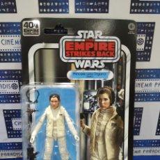 Figuras y Muñecos Star Wars: PRINCESS LEIA ORGANA (STAR WARS) -THE EMPIRE STRIKE BACK. Lote 206325980