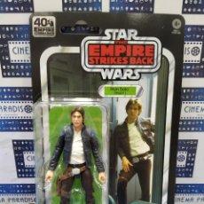 Figuras y Muñecos Star Wars: HAN SOLO - BESPIN (STAR WARS) -THE EMPIRE STRIKE BACK. Lote 206326285