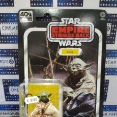 Figuras y Muñecos Star Wars: YODA (STAR WARS) -THE EMPIRE STRIKE BACK. Lote 206326507