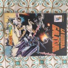 Figuras y Muñecos Star Wars: COMIC LA GUERRA GALAXIAS /STAR WARS /. Lote 206431926