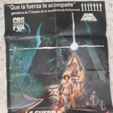 Figure e Bambolotti Star Wars: STAR WARS POSTER LANZAMIENTO VHS 1984. Lote 208065806