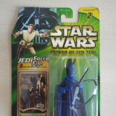 Figure e Bambolotti Star Wars: STAR WARS CORUSCANT GUARD POWER OF THE JEDI BLISTER SIN ABRIR HASBRO (RESERVADO). Lote 209050401