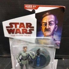 Figuras y Muñecos Star Wars: STAR WARS ADMIRAL YURALEN DE HASBRO AÑO 2009. Lote 210940705
