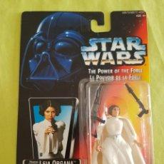 Figuras y Muñecos Star Wars: FIGURA STAR WARS PRINCESS LEIA ORGANA (PRINCESA LEIA ORGANA) 1995 - KENNER. Lote 212244827