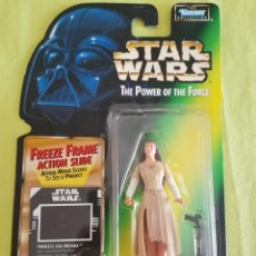 Figuras y Muñecos Star Wars: FIGURA STAR WAR PRINCESA LEIA IN EWOK CELEBRATION OUTTFIT ,KENNER. Lote 212245040