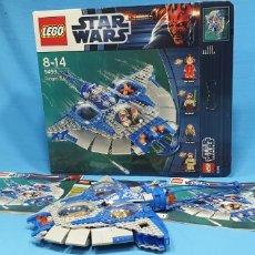 Figuras y Muñecos Star Wars: NAVE STAR WARS - GUNGAN SUB 9499 - LEGO. Lote 213528385