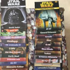 Figuras y Muñecos Star Wars: STAR WARS COLECCIÓN FIGURAS DE PLOMO. Lote 213961190