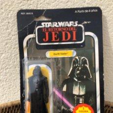 Figuras y Muñecos Star Wars: DARTH VADER PBP CON BLISTER ABIERTO MADE IN SPAIN. Lote 217981081