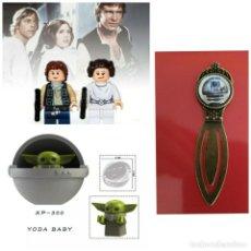 Figuras y Muñecos Star Wars: STAR WARS LOTE MINIFIGURAS GEMELOS 2 IMANES Y PARCHE. Lote 218275840