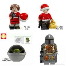 Figuras y Muñecos Star Wars: STAR WARS LOTE MINIFIGURAS GEMELOS 2 IMANES PARCHE TERMOADHESIVO Y CLIP PVC. Lote 218276067