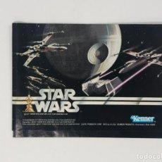 Figuras y Muñecos Star Wars: CATALOGO STAR WARS 1979. 16 PAGINAS. NUEVO A ESTRENAR.. Lote 218295442